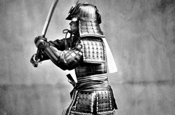 Zasad 20 samuraja